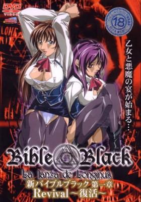 bibleblack01