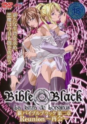 bibleblack02