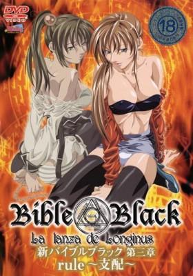 bibleblack03
