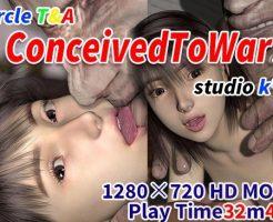 【無料3Dアニメ動画】ConceivedToWar3