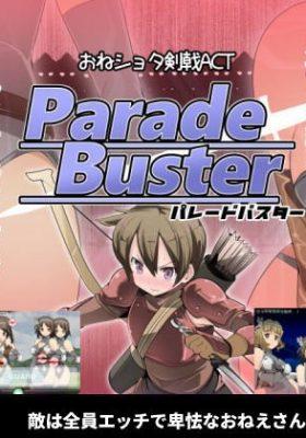 【無料アニメ動画】パレードバスター