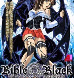 【無料アニメ動画】BibleBlack 第六章 黒の降臨