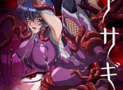 【無料アニメ動画】対魔忍アサギ3 #02 叶わぬ願い